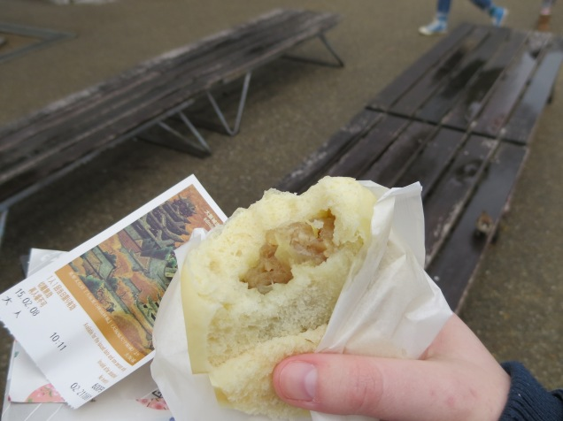 "This is a ""butamon,"" a steamed pork bun."