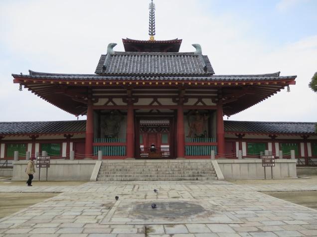Gate at the Shitenno-ji in Osaka.