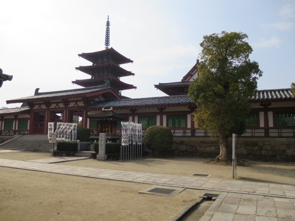 Pagoda at the Shitenno-ji in Osaka
