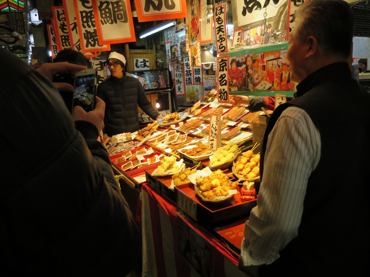 賑やかな錦 — BustlingNishiki