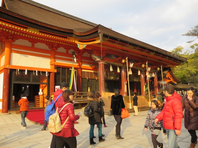 This is the Yasaka Shrine in Kyoto, right at the end of the main street in Gion.