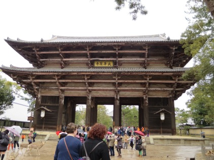 The Nandaimon Gate
