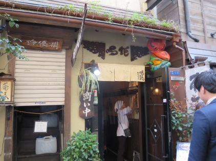 The tonkatsu restaurant we went to!