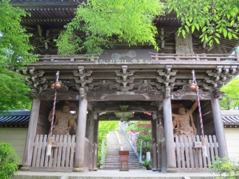 The entrance to the Daisho-in Temple on Miyajima.