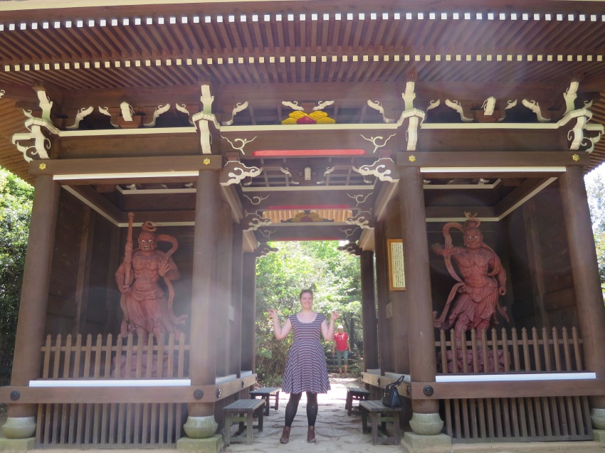 A gate on Mt. Misen on Miyajima.
