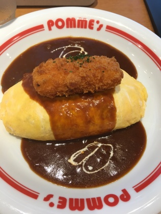 This omurice from the station was tasty. I burned my mouth pretty bad from the crab thing on top though, and my mouth was killing me for days afterwards