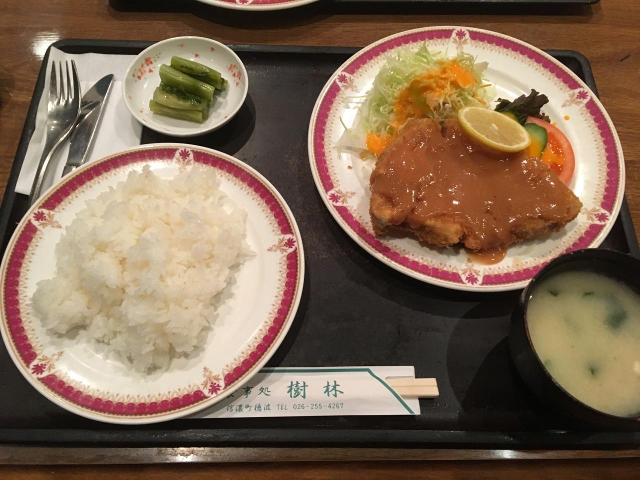 味噌カツーMiso Katsu