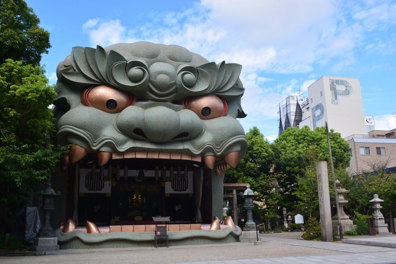 御朱印第31号ー難波八坂神社