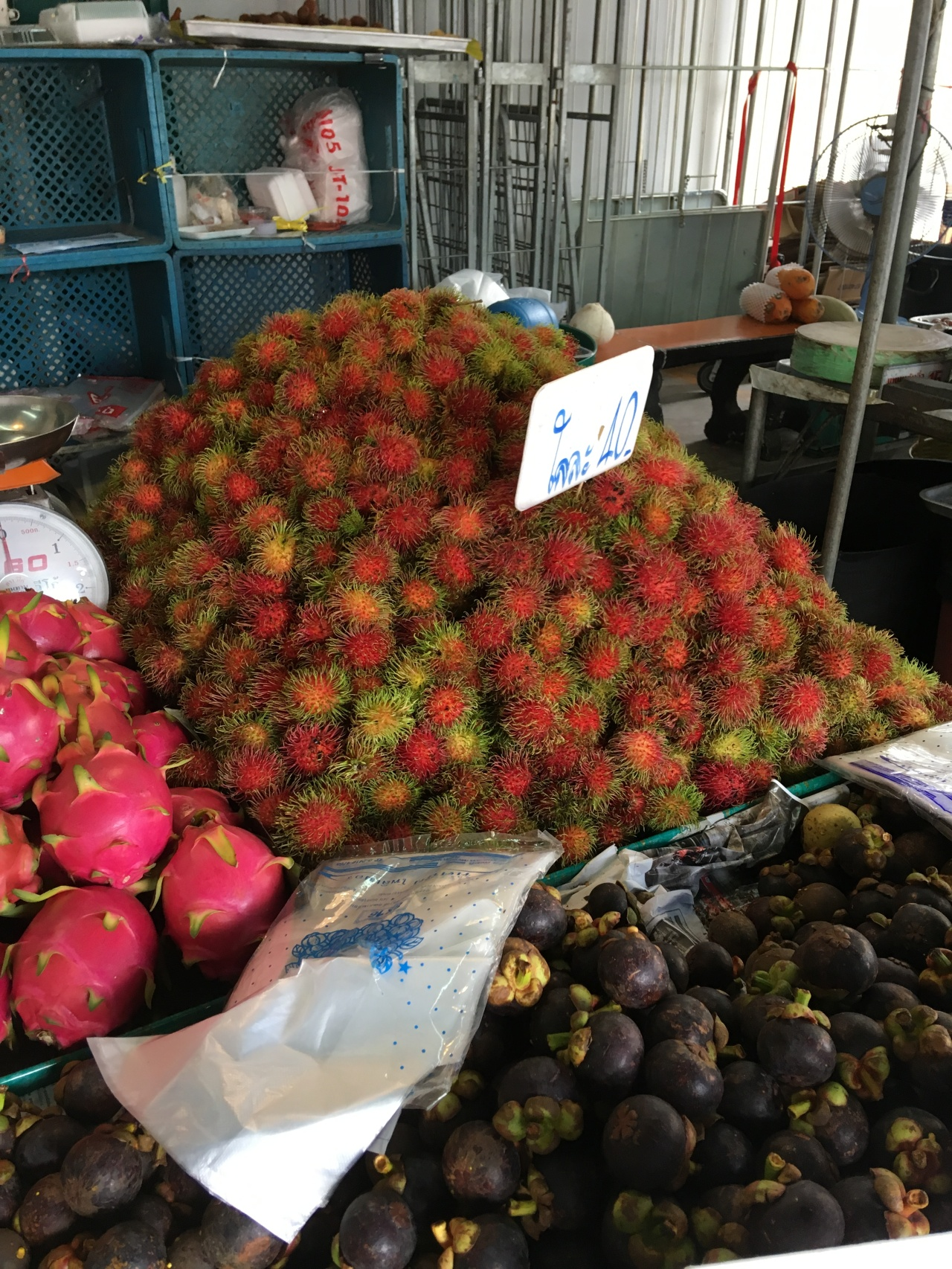 Introducing… Thai Fruit!
