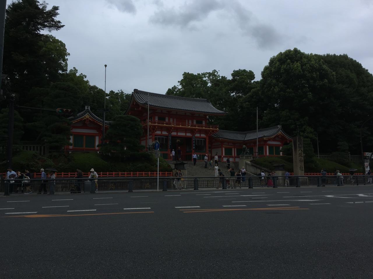御朱印第33号ー八坂神社