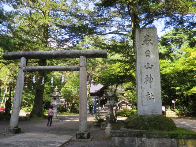 御朱印第35号ー春日山神社