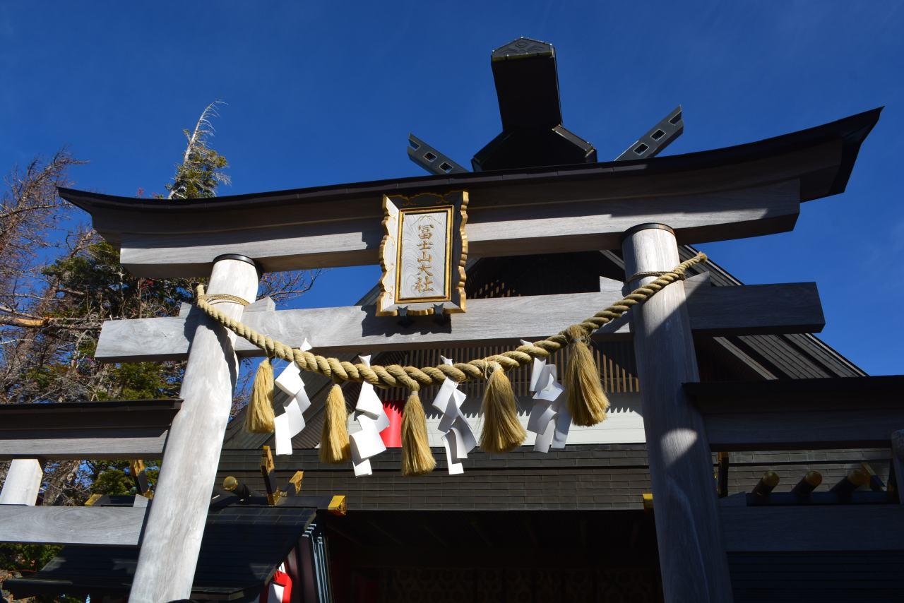 御朱印第40号 — 富士山小御嶽神社