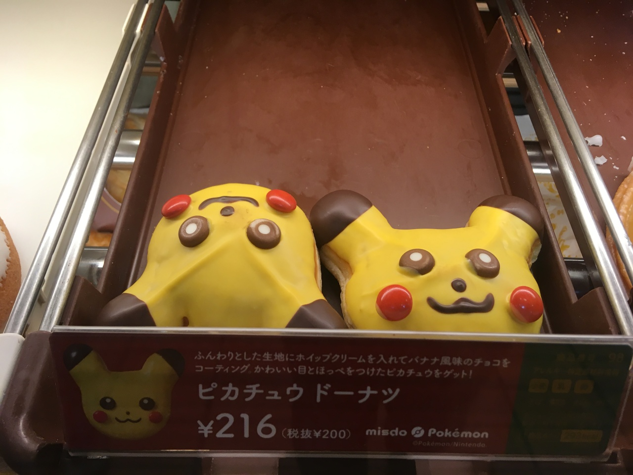 Pokémon and Holiday Donuts in Japan