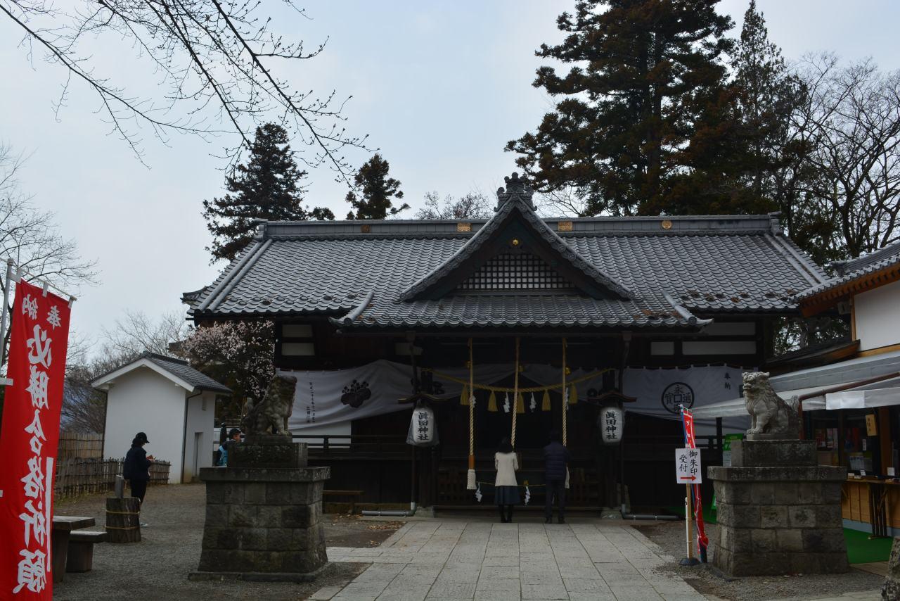 御朱印第42と43号 — 眞田神社