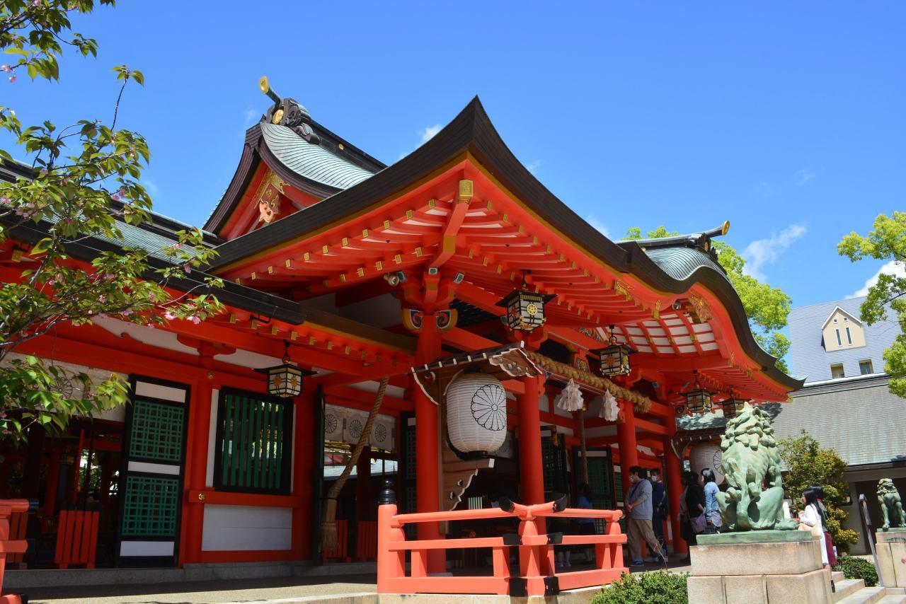 御朱印第46号 — 生田神社