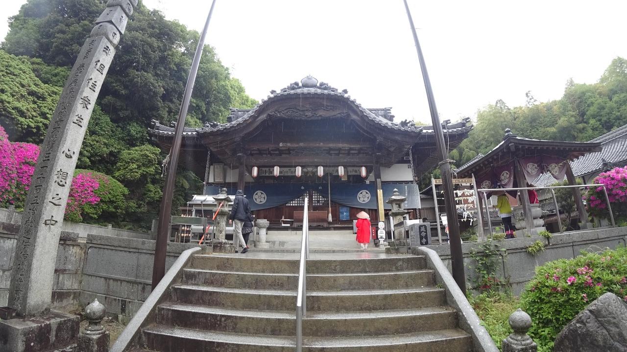 四国遍路 — Temple 54 —延命寺