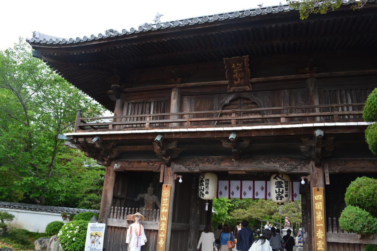 四国遍路 — Temple 1 —霊山寺