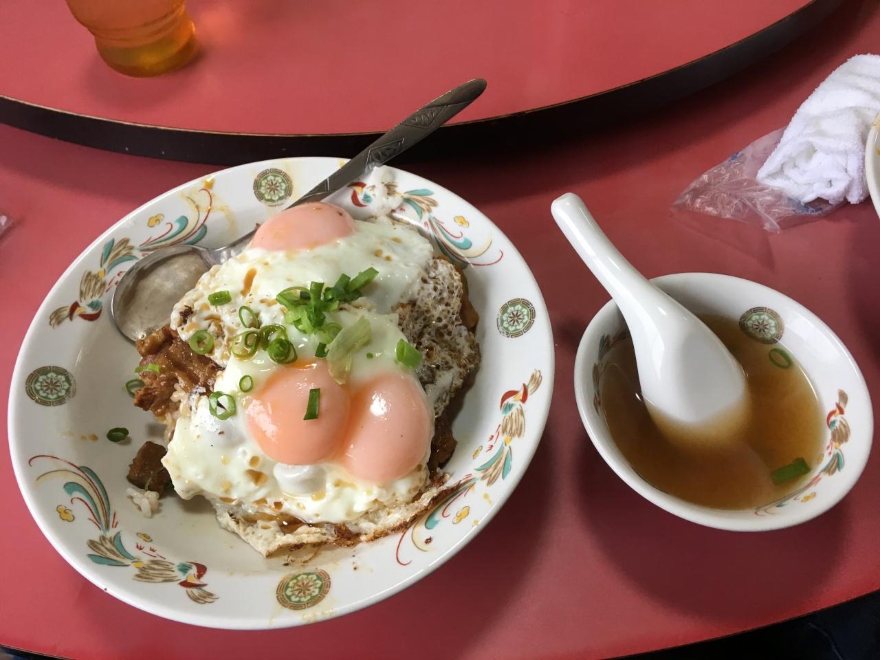 焼き豚卵飯 — Yakibuta TamagoMeshi