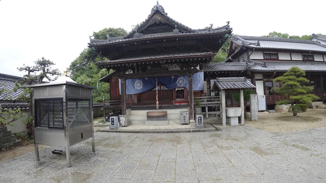 四国遍路第56号 — 泰山寺
